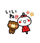 あんこ8☆気持ちを伝える動く基本セット(個別スタンプ:03)