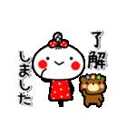 あんこ8☆気持ちを伝える動く基本セット(個別スタンプ:04)
