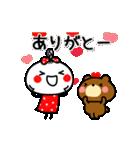 あんこ8☆気持ちを伝える動く基本セット(個別スタンプ:05)
