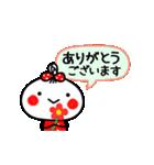 あんこ8☆気持ちを伝える動く基本セット(個別スタンプ:06)