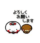 あんこ8☆気持ちを伝える動く基本セット(個別スタンプ:07)