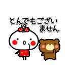 あんこ8☆気持ちを伝える動く基本セット(個別スタンプ:09)