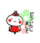 あんこ8☆気持ちを伝える動く基本セット(個別スタンプ:10)