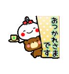 あんこ8☆気持ちを伝える動く基本セット(個別スタンプ:11)