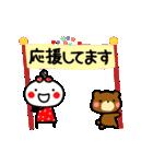 あんこ8☆気持ちを伝える動く基本セット(個別スタンプ:12)