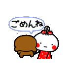 あんこ8☆気持ちを伝える動く基本セット(個別スタンプ:16)