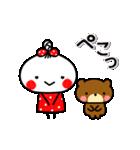 あんこ8☆気持ちを伝える動く基本セット(個別スタンプ:17)