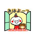 あんこ8☆気持ちを伝える動く基本セット(個別スタンプ:20)