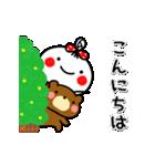 あんこ8☆気持ちを伝える動く基本セット(個別スタンプ:21)