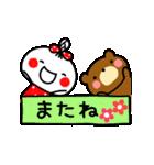 あんこ8☆気持ちを伝える動く基本セット(個別スタンプ:24)