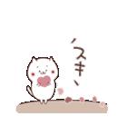 ゆるほこアニマルず☆気持ちを伝える(個別スタンプ:3)