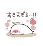 ゆるほこアニマルず☆気持ちを伝える(個別スタンプ:6)