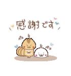 ゆるほこアニマルず☆気持ちを伝える(個別スタンプ:15)