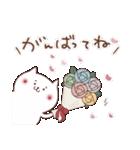 ゆるほこアニマルず☆気持ちを伝える(個別スタンプ:16)