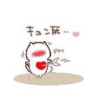 ゆるほこアニマルず☆気持ちを伝える(個別スタンプ:27)