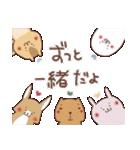 ゆるほこアニマルず☆気持ちを伝える(個別スタンプ:35)