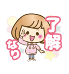 おかっぱ女子【やさしい日常】(個別スタンプ:3)