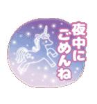 おかっぱ女子【やさしい日常】(個別スタンプ:12)