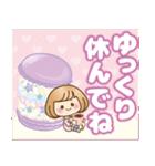 おかっぱ女子【やさしい日常】(個別スタンプ:15)