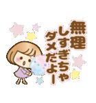 おかっぱ女子【やさしい日常】(個別スタンプ:16)