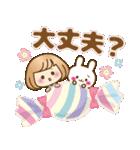 おかっぱ女子【やさしい日常】(個別スタンプ:25)