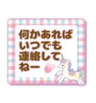 おかっぱ女子【やさしい日常】(個別スタンプ:26)