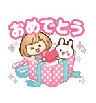 おかっぱ女子【やさしい日常】(個別スタンプ:30)