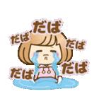 おかっぱ女子【やさしい日常】(個別スタンプ:34)