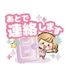 おかっぱ女子【やさしい日常】(個別スタンプ:38)
