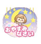 おかっぱ女子【やさしい日常】(個別スタンプ:40)