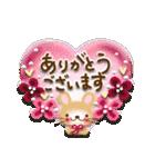 日常&素直な気持ちスタンプ♡(個別スタンプ:01)