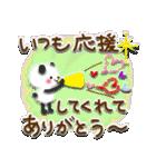 日常&素直な気持ちスタンプ♡(個別スタンプ:04)