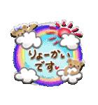 日常&素直な気持ちスタンプ♡(個別スタンプ:07)