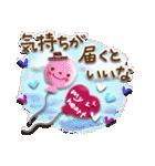 日常&素直な気持ちスタンプ♡(個別スタンプ:16)
