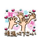 日常&素直な気持ちスタンプ♡(個別スタンプ:18)