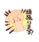 日常&素直な気持ちスタンプ♡(個別スタンプ:20)