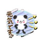 日常&素直な気持ちスタンプ♡(個別スタンプ:39)