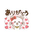 ぱんにゃ動く♥ラブラブスタンプ2【彼女用(個別スタンプ:01)