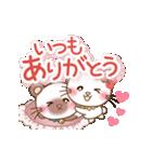 ぱんにゃ動く♥ラブラブスタンプ2【彼女用(個別スタンプ:02)