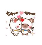 ぱんにゃ動く♥ラブラブスタンプ2【彼女用(個別スタンプ:03)