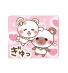 ぱんにゃ動く♥ラブラブスタンプ2【彼女用(個別スタンプ:04)
