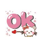 ぱんにゃ動く♥ラブラブスタンプ2【彼女用(個別スタンプ:05)