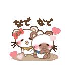 ぱんにゃ動く♥ラブラブスタンプ2【彼女用(個別スタンプ:06)