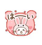 ぱんにゃ動く♥ラブラブスタンプ2【彼女用(個別スタンプ:07)