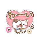 ぱんにゃ動く♥ラブラブスタンプ2【彼女用(個別スタンプ:08)