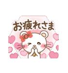 ぱんにゃ動く♥ラブラブスタンプ2【彼女用(個別スタンプ:09)