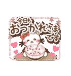 ぱんにゃ動く♥ラブラブスタンプ2【彼女用(個別スタンプ:10)