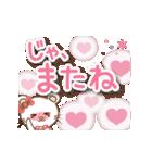 ぱんにゃ動く♥ラブラブスタンプ2【彼女用(個別スタンプ:12)