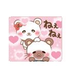ぱんにゃ動く♥ラブラブスタンプ2【彼女用(個別スタンプ:15)