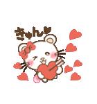 ぱんにゃ動く♥ラブラブスタンプ2【彼女用(個別スタンプ:17)